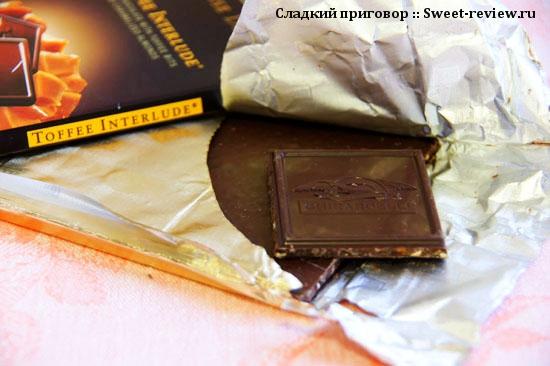 Шоколад Ghirardelli (США)