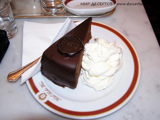 """Торт """"Захер"""" (Австрия)"""