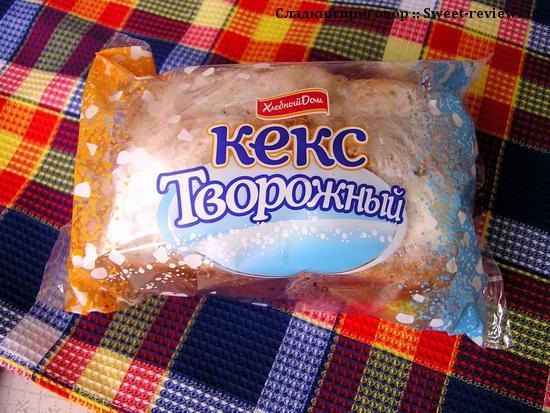 """Кекс """"Творожный Василеостровский"""" (Хлебный дом)"""