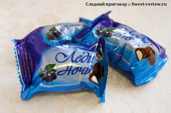 """Конфеты """"Леди Ночь"""" (фабрика """"Акконд"""", Чебоксары)"""