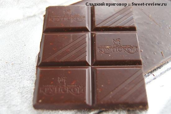 "Шоколад ""Лайм 54%"" (фабрика имени Крупской, Санкт-Петербург)"