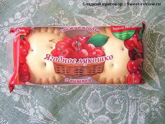 """Кексы """"Ягодное лукошко"""" (Хлебный дом)"""
