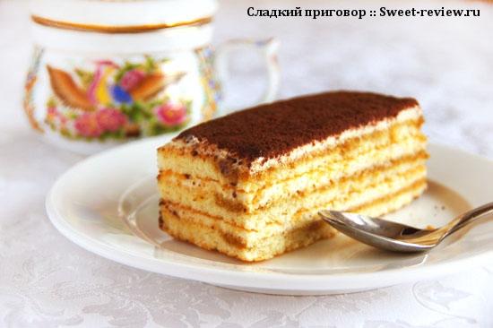 "Торт ""Тирамису"" (комбинат ""Черёмушки"", Москва)"
