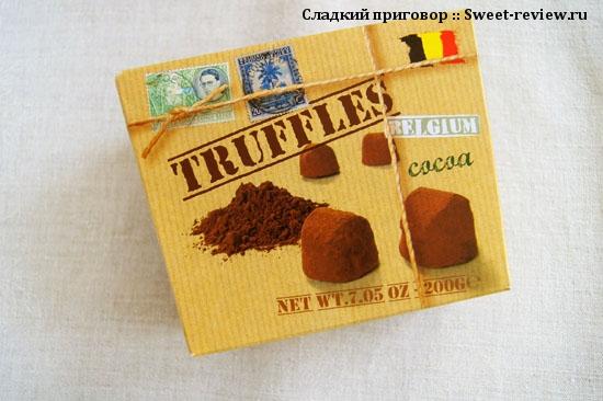 Конфеты Трюфели (Бельгия)